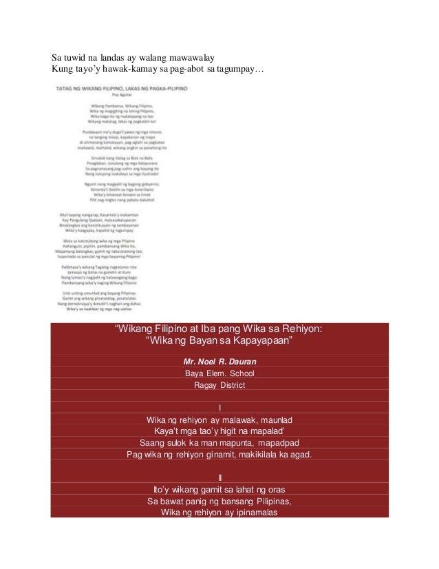 tula sa tagumpay Nandiyan ang nakakahilong proyekto at mga nakakadugo sa utak na eksamin ngunit palagi nating tandaan na hindi lahat ng bagay ay nakukuha sa madaling paraan sa pag-aaral, kailangan natin ng dalawang bagay na nagpasikat kay manny villar: sipag at tiyaga.