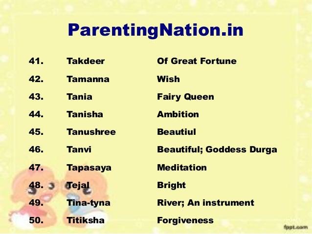 meena rashi revathi natchathiram girl baby names My girls nakshatra is uthiradhhi (meena rashi) girl rasi mesham,natchathiram i am male 29 yrs revathi nakshatra and my girl friend is 24 years chitra.