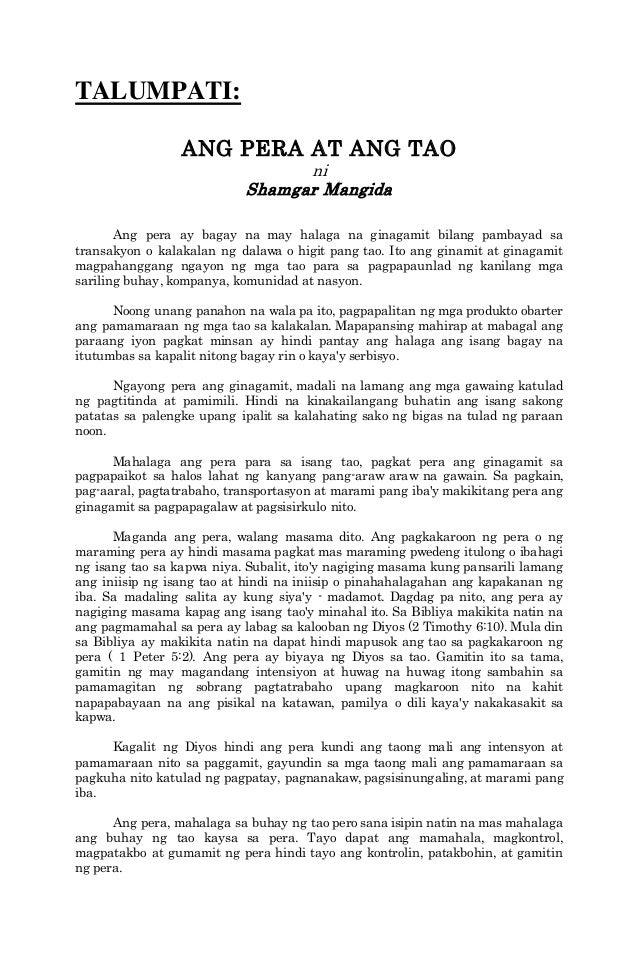 Pagbasa ng panitikan at kulturang popular : piling sanaysay, 1976-1996