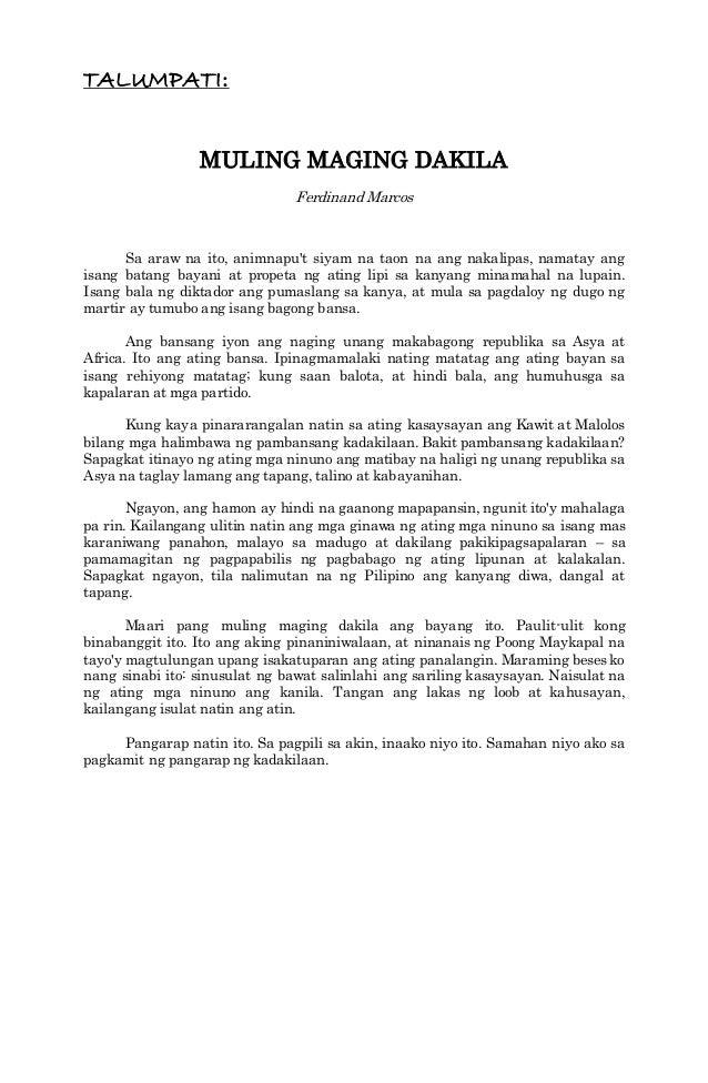 Sanaysay Tungkol Sa Pagmamahal Sa Bayan at Wika Essay Sample