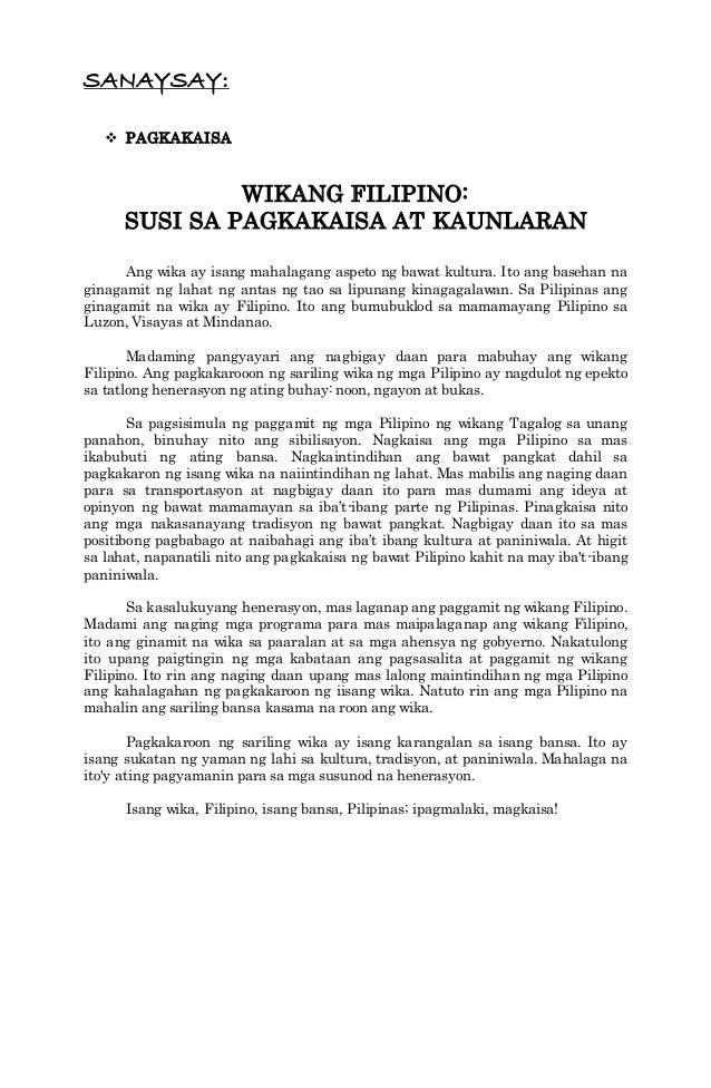 wikang pambansa wika ng pagkakaisa essay