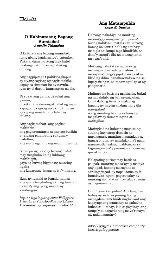 tagalog essay of rizal In this essay, rizal exposed the depressed conditions of the town schools in the  philippines, in terms of physical conditions, curriculum,.