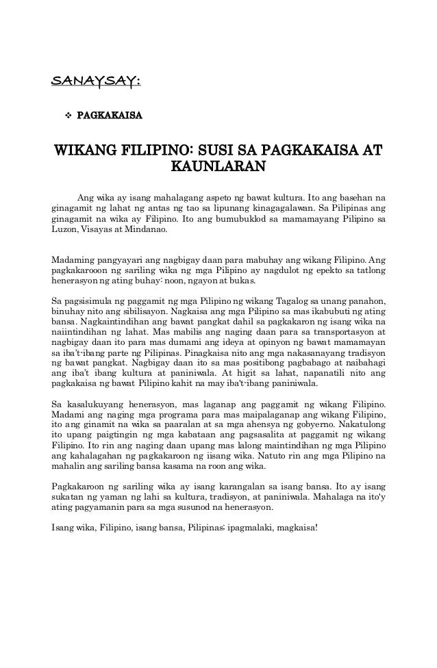 pagmamahal sa kalikasan Mga slogan tungkol sa pagmamahal sa bayan was written by admin under the philippine government category it has been read 36743 times and generated 8 comments the article was created on 25 july 2018 and updated on 25 july 2018 .