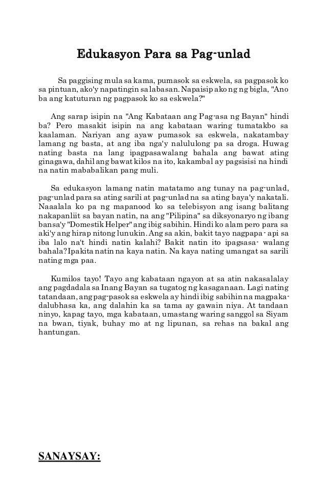 sanaysay tungkol sa pag ibig sa kalikasan Essays - largest database of quality sample essays and research papers on sanaysay tungkol sa kalikasan.