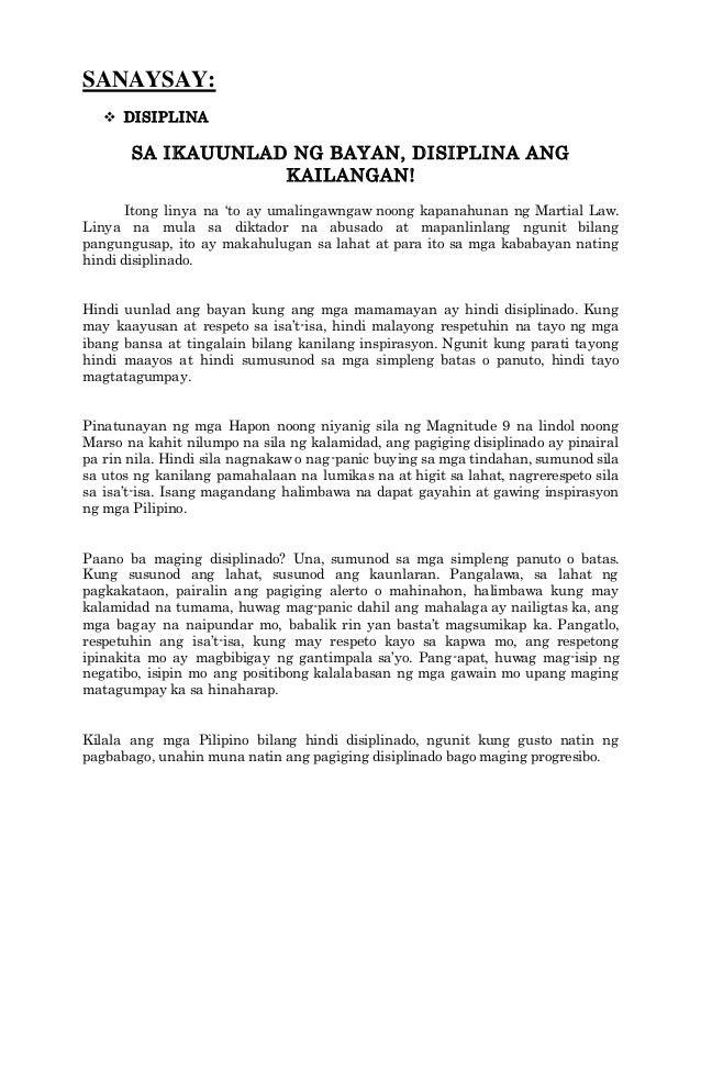 tagalog essay tungkol sa kalamidad