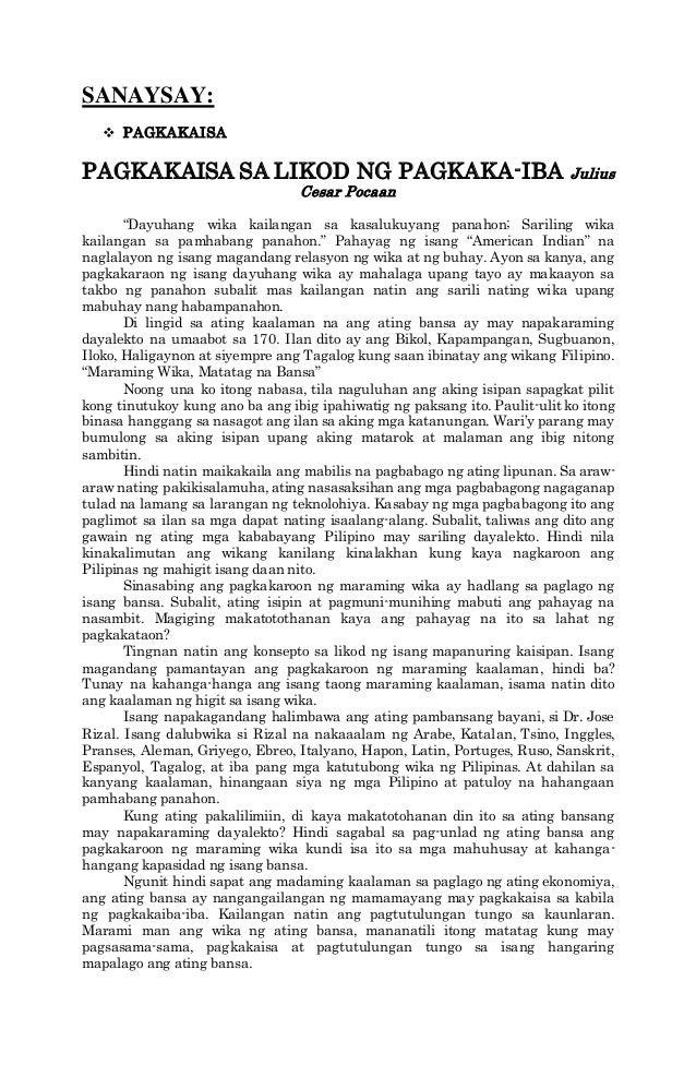 wikang filipino tungo sa pagkakaisa essay