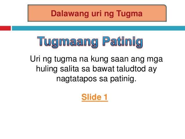 tula 4 stanza 4 taludtod Tagalog poem 12 pantig,may tugma,4 na taludtod,4 na saknong :.