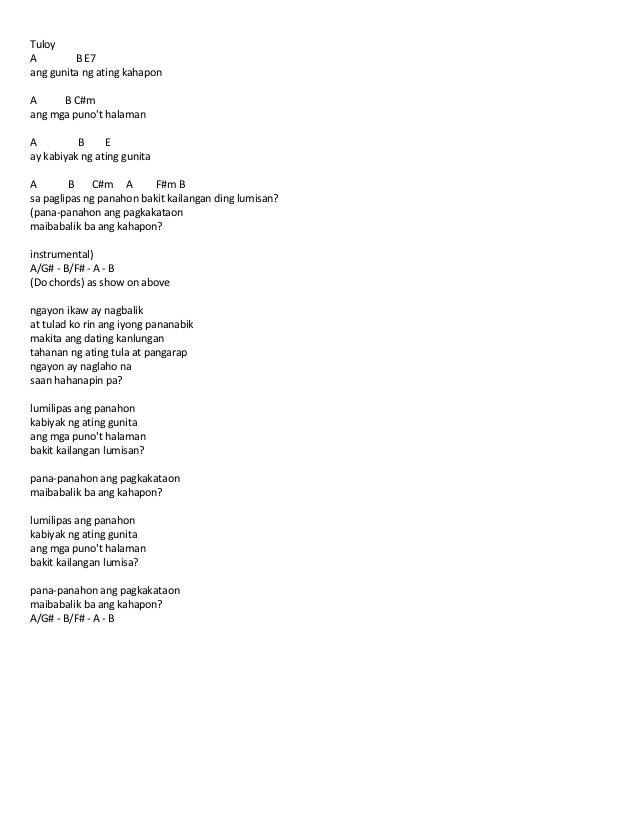 Nasaan ang dating tayo lyrics