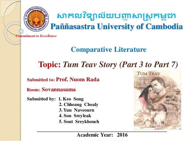 Commitment to Excellence សាកលវ ិទ្យាល័យបញ្ញា សាស្រ្ត កុជ ា Paññasastra University of Cambodia Comparative Literature Topic...