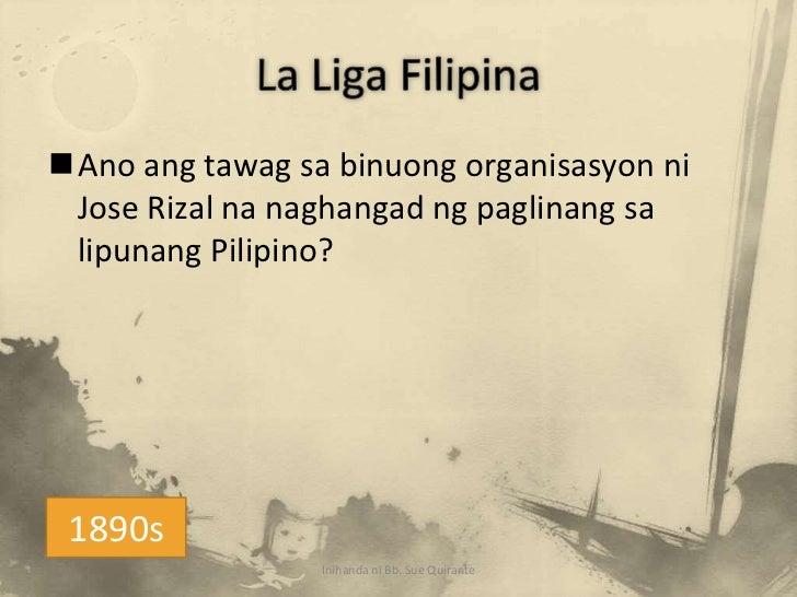 Pilipinas - ang malayang ensiklopedya