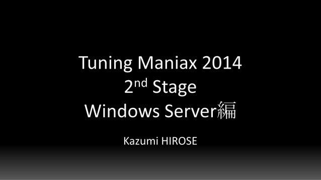 廣瀬 一海 (ひろせかずみ) http://www.facebook.com/kazumi.hirose その辺にいるフツーのインフラエンジニア マニアックスシリーズ戦歴 Maniax 3 5th / Maniax 4 2th / Maniax...