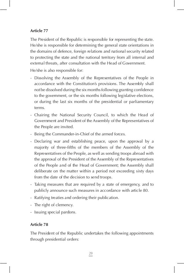 Article 83 The President of the Republic may, in the event of a temporary inability to perform his/her tasks, temporarily ...