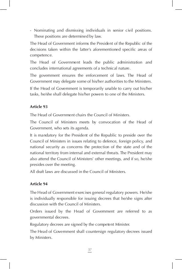 Chapter Five – The Judicial Authority  Article 102 The judicial authority is independent. It assures the administration of...