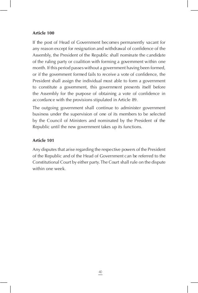 Article 113 The Supreme Judicial Council enjoys administrative and financial independence and shall be self-managing. It p...
