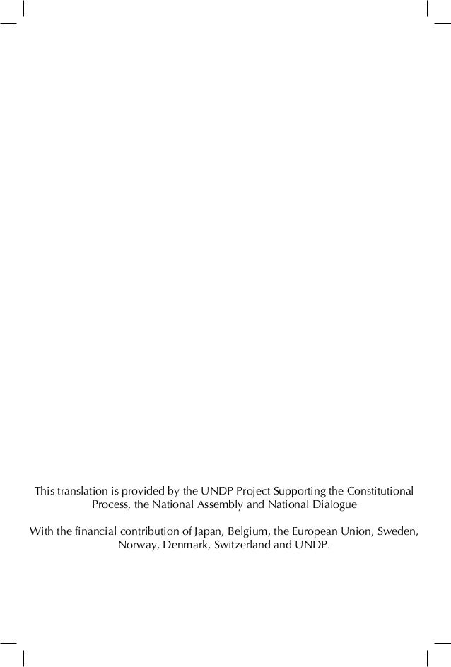 Tunisian Constitution karimasouid_PNUD_translation_nonofficial_ENGLISH TEXT