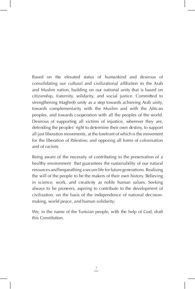 Article 16 The state guarantees the impartiality of educational institutions from all partisan instrumentalisation. Articl...