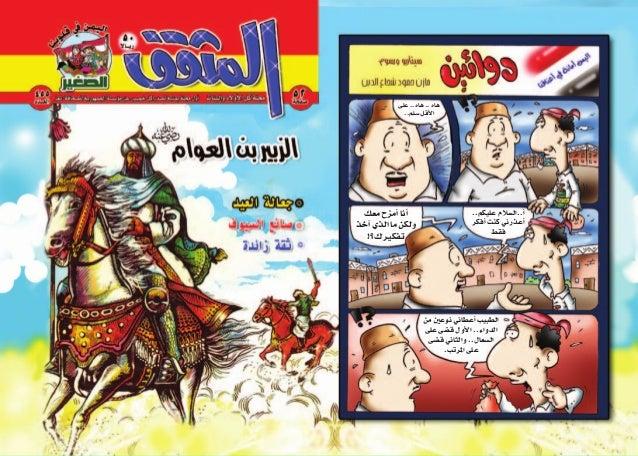 AlMOTHAQAF                                                                                                            ...