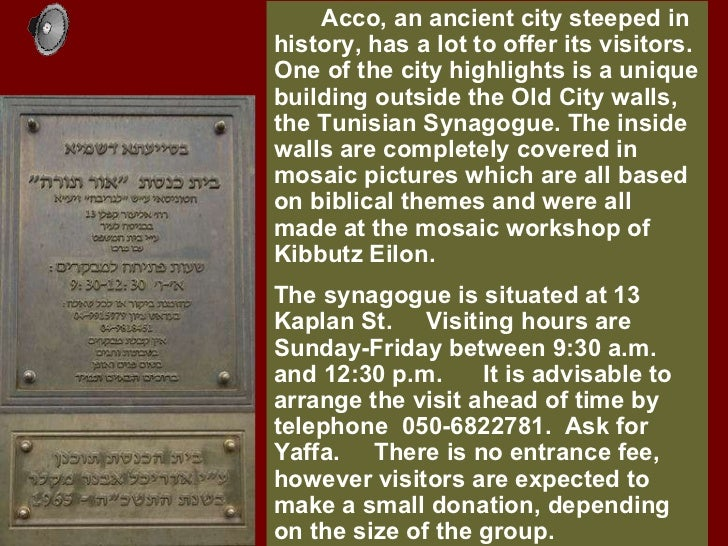 Sinagoga tunisiana em Acco Slide 2