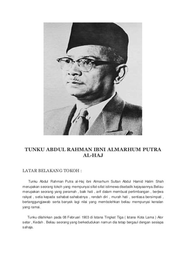 Tunku Abdul Rahman Ibni Almarhum Putra Al