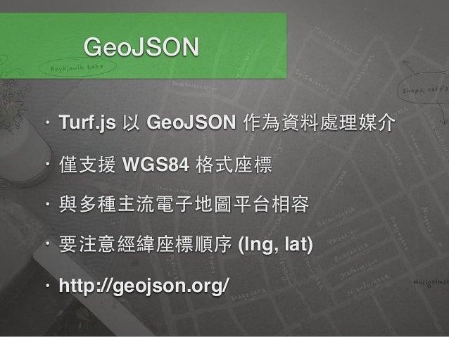將 GeoJson 送到地圖