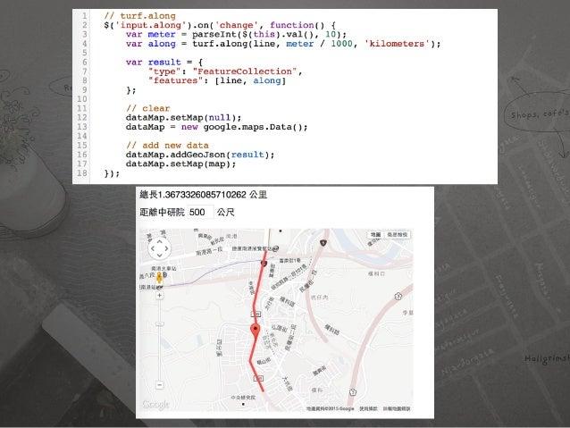 [JSDC 2015] Turf.js - 地理資訊的分析與地圖視覺化