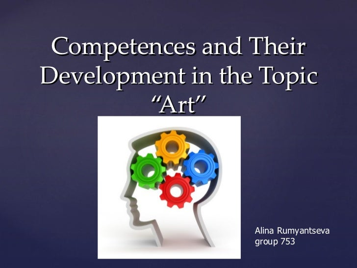 "Competences and TheirDevelopment in the Topic        ""Art""                  Alina Rumyantseva                  group 753"