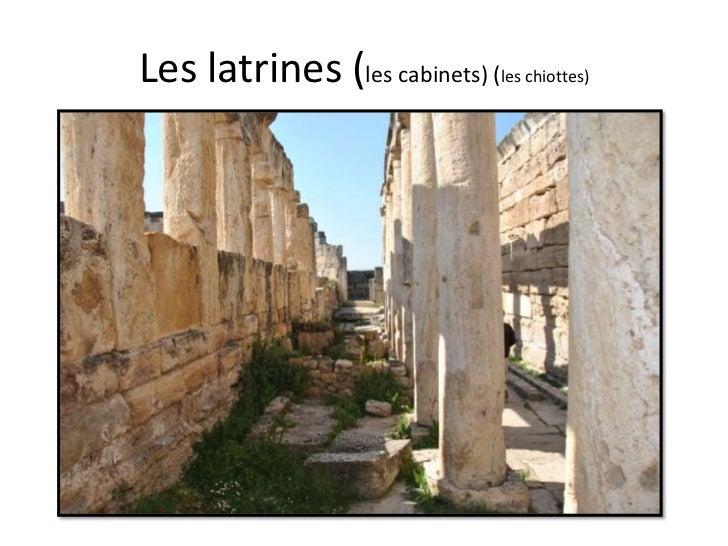 Les latrines (les cabinets) (les chiottes)<br />