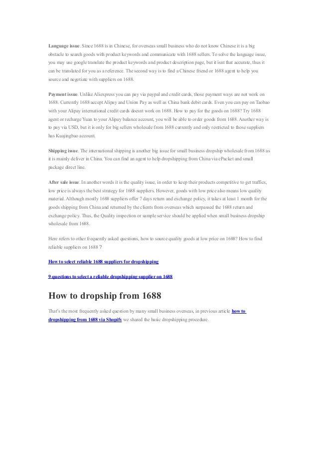 Tutorials how to dropship wholesale from china 1688 cross border mark…