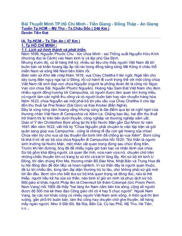 Bài Thuyết Minh TP.Hồ Chí Minh - Tiền Giang - Đồng Tháp - An Giang – - ( 246 Km ) Dzoãn Tiến Đạt IA. Tp.HCM – Tx.Tân An ( ...