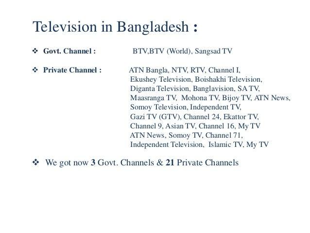 Bangladeshi Tv channel