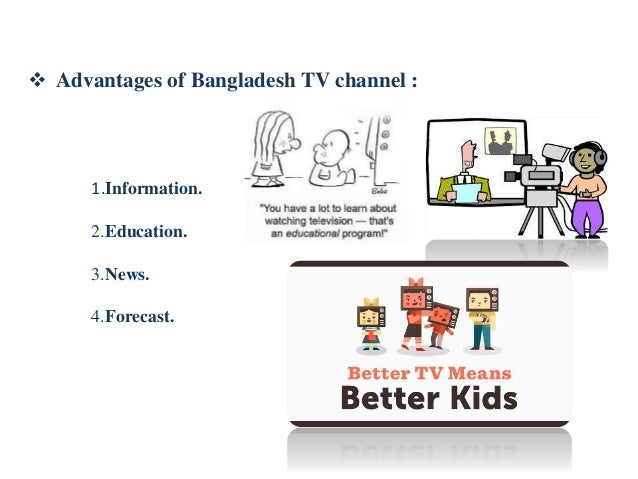 Tv channel (2)