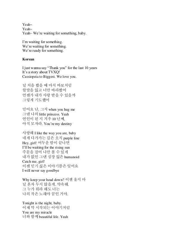 Lyric lyrics to something : Tvxq tense_ album full lyrics & translation