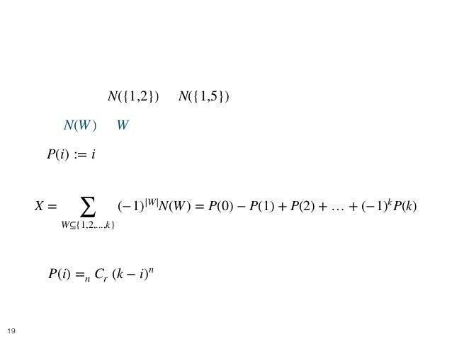 Balls and Boxes 3 • 対称性を利用する • 例えば, と は同じになる. • は の濃度にのみ依存した関数である. • 箇所の箱にボールが入らないような入れ方の総数 となる. • で計算可能 N({1,2}) N({1,5})...