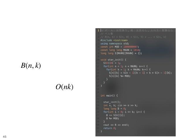 Balls and Boxes 7 • が答え • 時間計算量 B(n, k) O(nk) !45