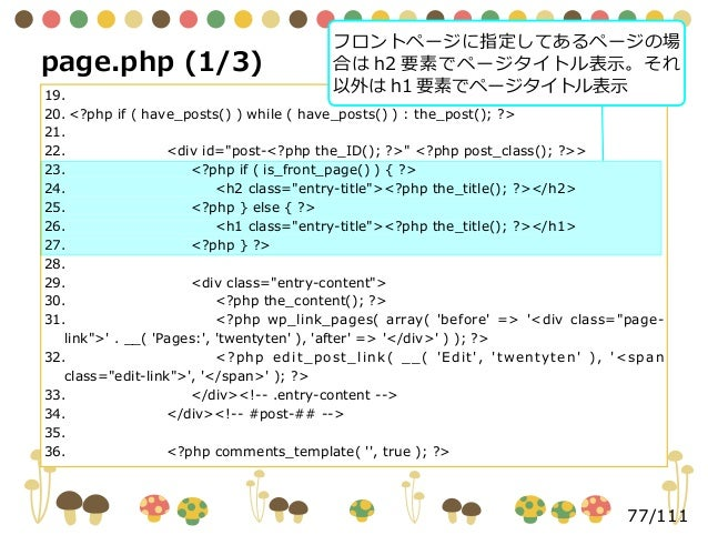 Page.php/11