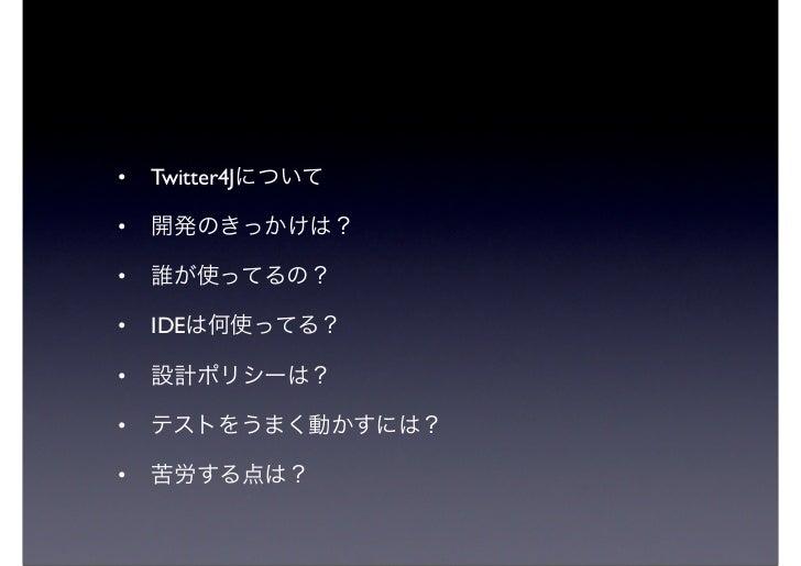 •   Twitter4J•••   IDE•••