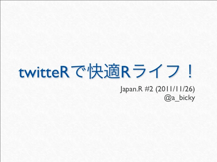 twitteR   R          Japan.R #2 (2011/11/26)                        @a_bicky