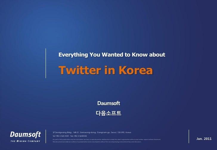 Inside Twitter                                                                다음소프트2F Seokgwang Bldg., 168-21, Samseong-do...
