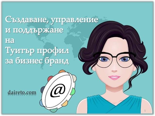 1 daireto.com