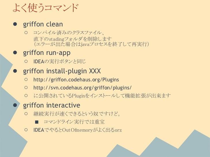 twitter4j android 2.2.6 zip