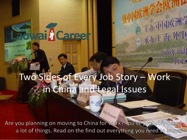 Two Sides of Every Job Story – Working in China and Legal Issues