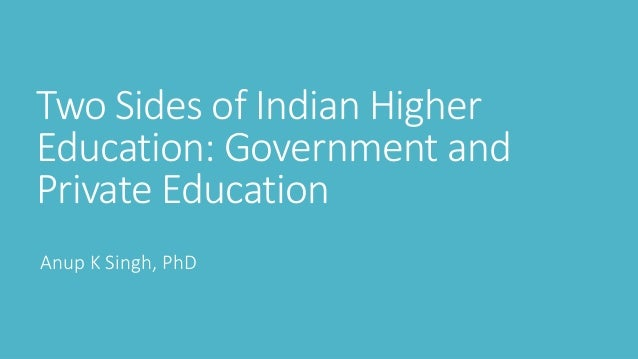 essay on privatization of higher education in india