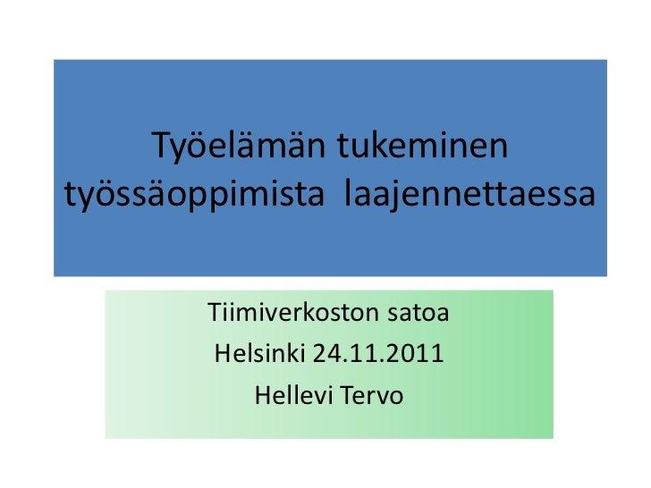 Työelämän tukeminentyössäoppimista laajennettaessa        Tiimiverkoston satoa        Helsinki 24.11.2011            Helle...