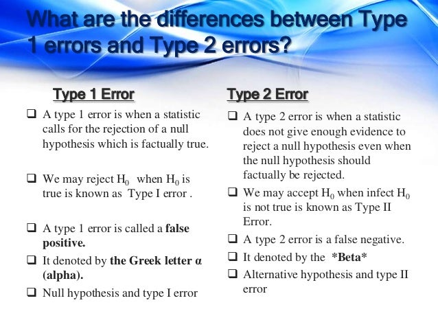 What Are Type I And Type II Errors?