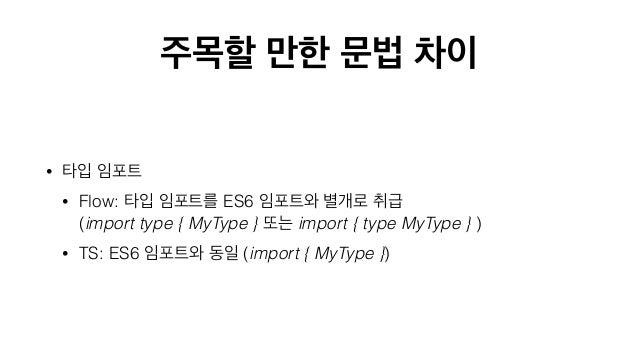 • , . • , TypeScript . • , . • Webpack . • . • , . !
