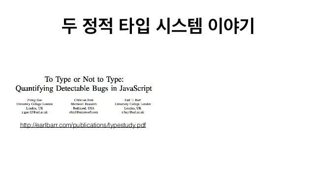 • ICSE'17 . •  . http://earlbarr.com/publications/typestudy.pdf