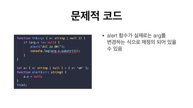 • TypeScript • TS ?