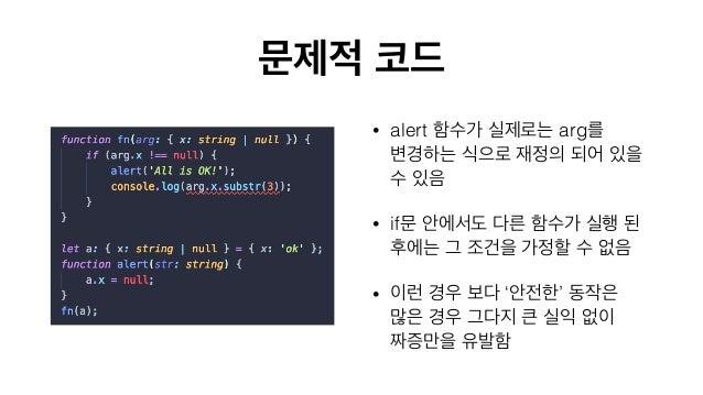 • , Go To Definition IDE • ( , ) (link)