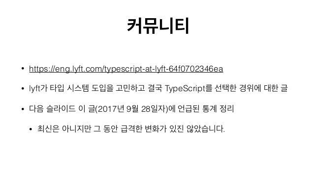 • npm install -g typescript • my-cool-lib • • npm install my-cool-lib @types/my-cool-lib