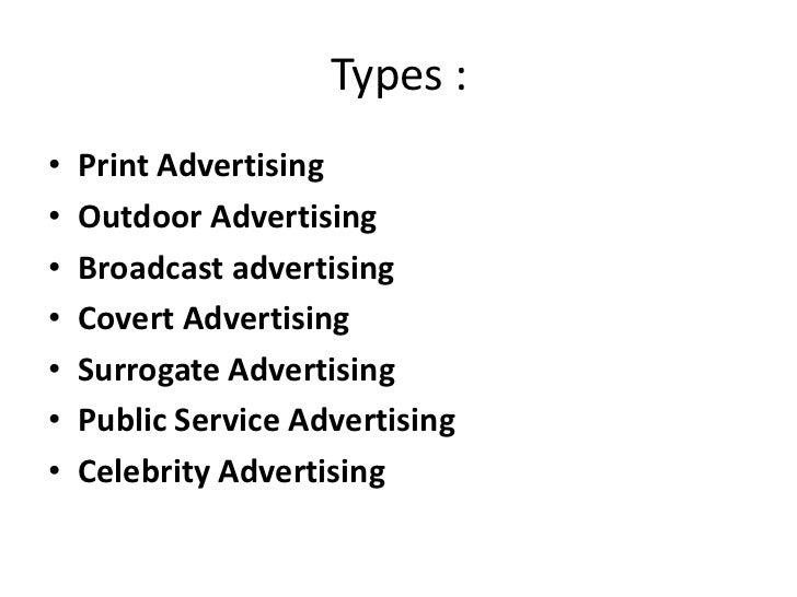 covert advertising examples